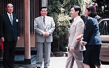 July 24th, 1996 : A visit by His Imperial Highness Crown Prince Naruhito and Her Imperial Highness Crown Princess Masako.